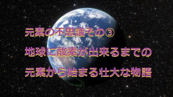 f:id:hentekomura:20200206162659j:plain