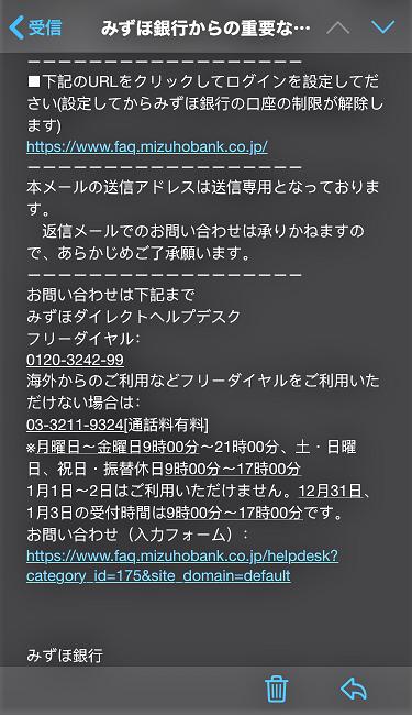 f:id:hentekomura:20200225150246p:plain