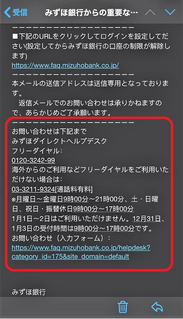f:id:hentekomura:20200225153058p:plain
