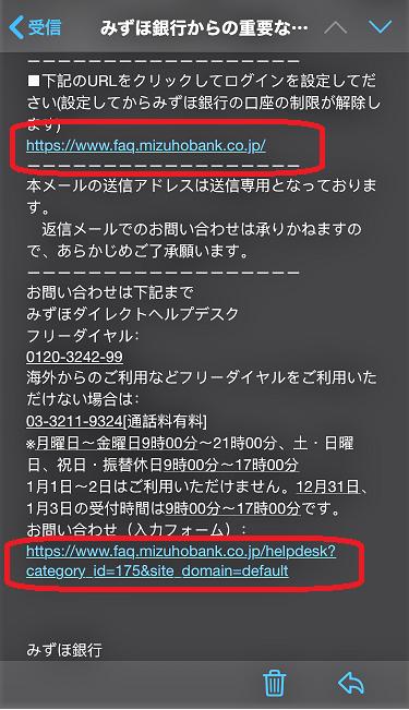 f:id:hentekomura:20200225170237p:plain