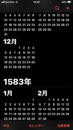 f:id:hentekomura:20200814194912p:plain