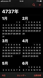 f:id:hentekomura:20200814195125p:plain