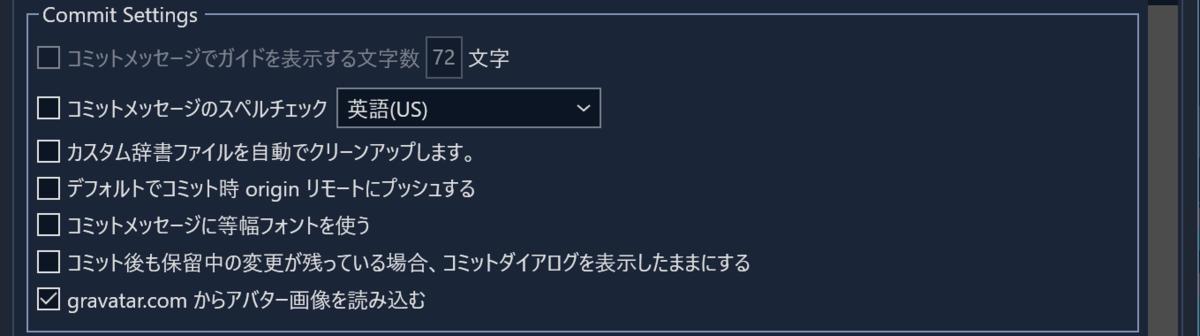 f:id:hepokon365:20191020003846p:plain