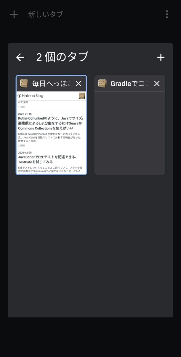 f:id:hepokon365:20210211144621j:plain