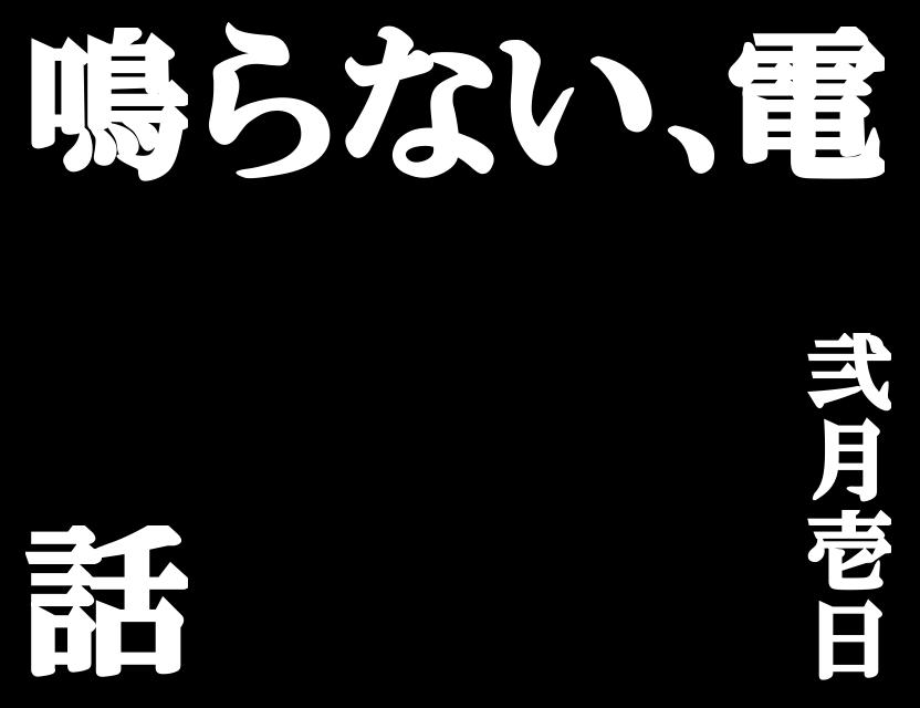 f:id:heppoko_chihayap:20170228203555p:plain
