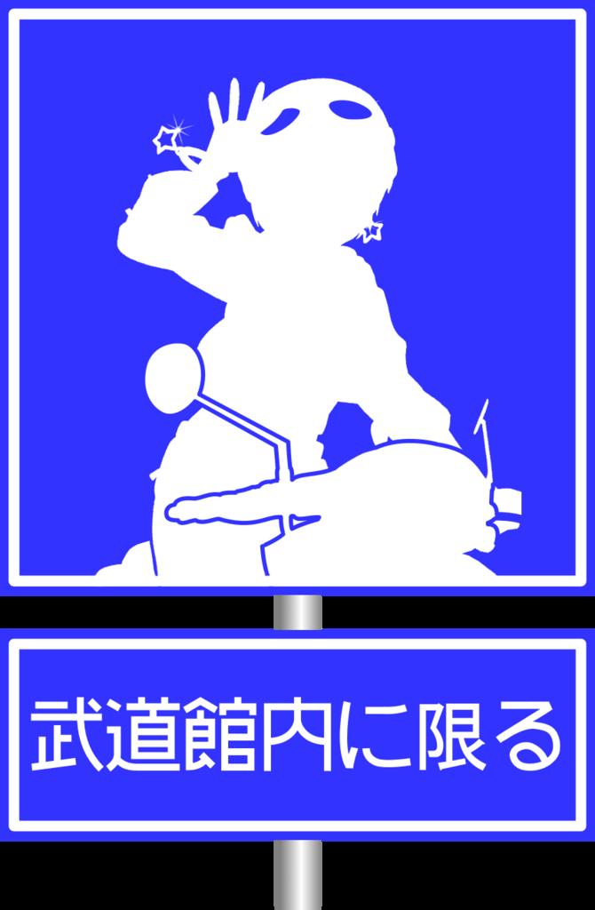 f:id:heppoko_chihayap:20170411224724p:plain