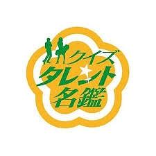 f:id:herawata:20171121032807j:plain