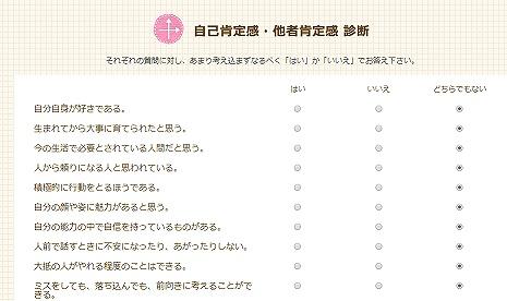 f:id:herawata:20171121032959j:plain