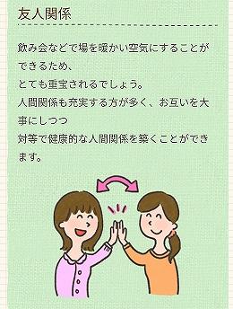 f:id:herawata:20171121033040j:plain