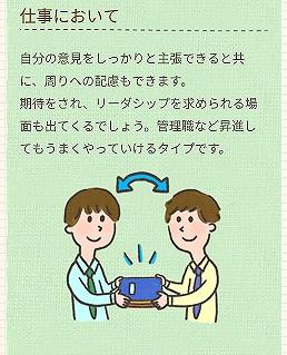 f:id:herawata:20171121033105j:plain