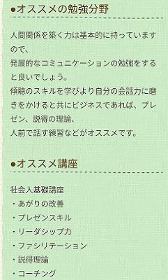 f:id:herawata:20171121033126j:plain