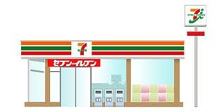 f:id:herawata:20171121034937j:plain