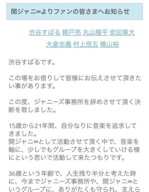 f:id:herawata:20180415185033p:plain