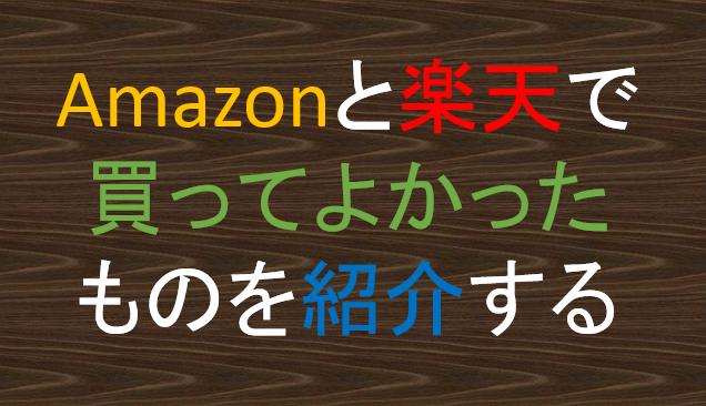 f:id:herawata:20180430075727p:plain