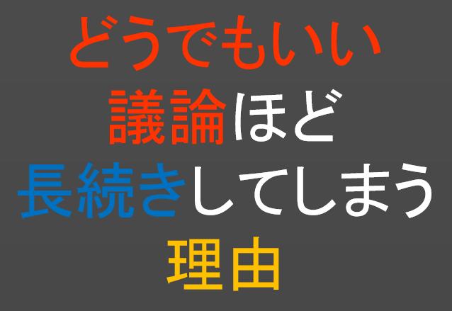 f:id:herawata:20180503110325p:plain