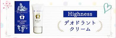 f:id:herawata:20180506125657p:plain