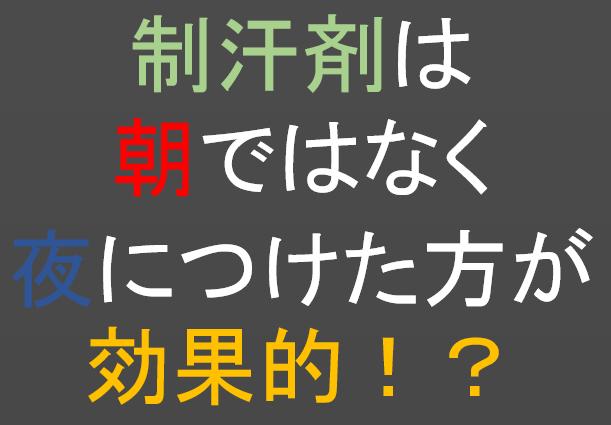 f:id:herawata:20180506134207p:plain