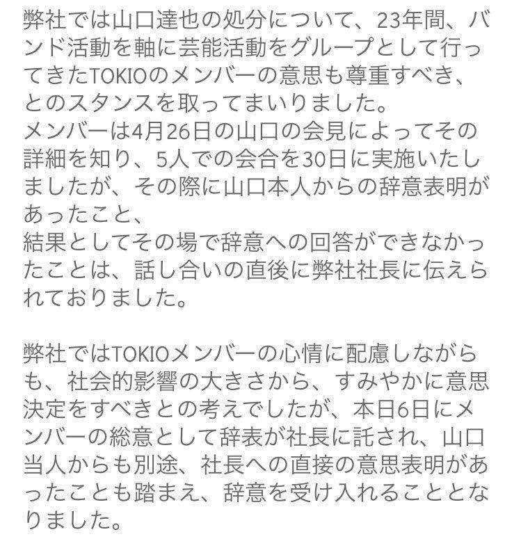 f:id:herawata:20180506210413p:plain