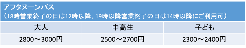 f:id:herawata:20180510031610p:plain