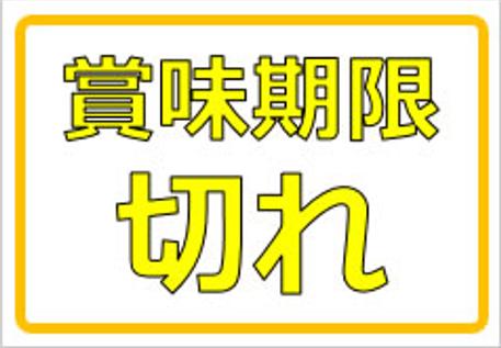 f:id:herawata:20180512005149p:plain