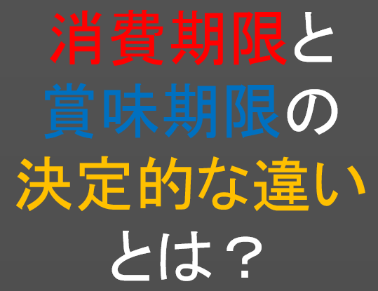 f:id:herawata:20180512005635p:plain