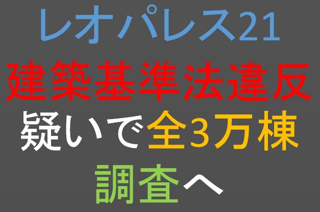 f:id:herawata:20180603164741p:plain