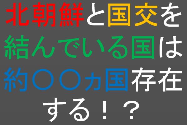 f:id:herawata:20180605003304p:plain