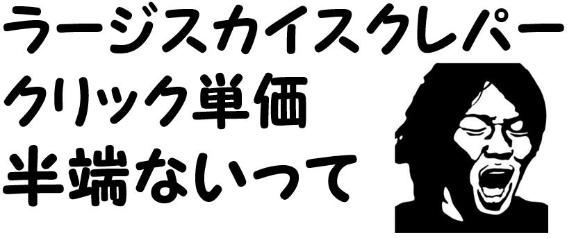 f:id:herawata:20180719041654p:plain