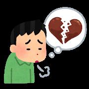 f:id:herawata:20180722002029p:plain