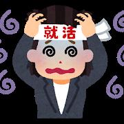 f:id:herawata:20180722003643p:plain