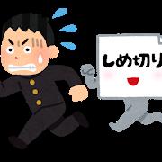 f:id:herawata:20180722004750p:plain