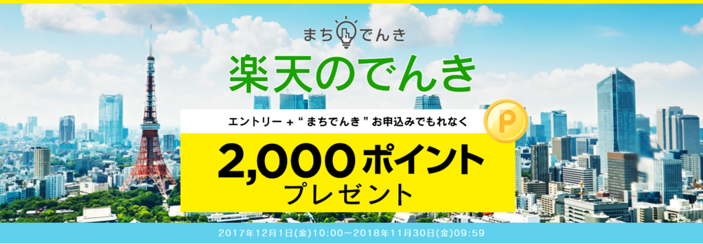 f:id:herawata:20180722122633p:plain