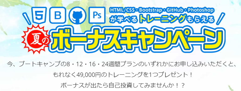 f:id:herawata:20180726021237p:plain