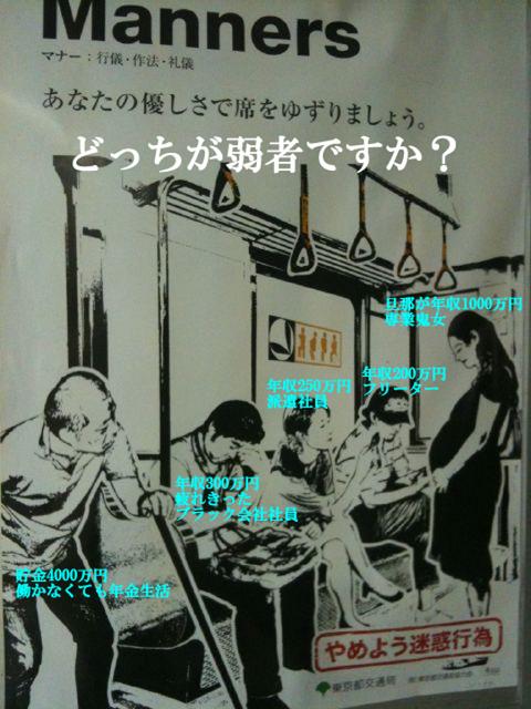 f:id:herawata:20180814154335p:plain