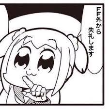 f:id:herawata:20180817021231p:plain