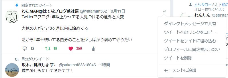 f:id:herawata:20180820005249p:plain