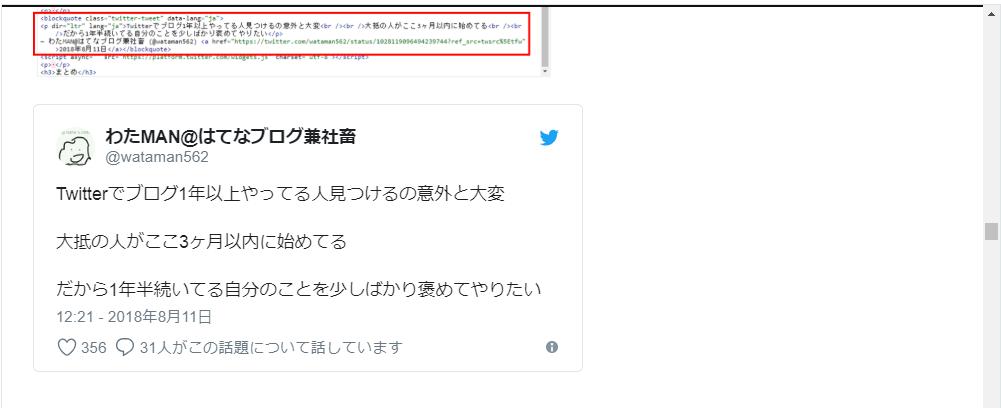f:id:herawata:20180820010654p:plain