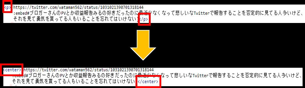 f:id:herawata:20180820012229p:plain