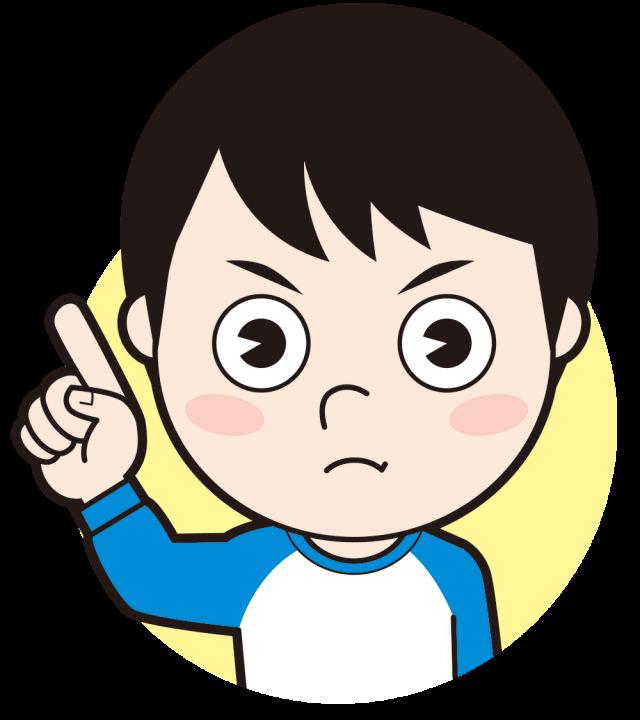 f:id:herawata:20181103013528p:plain