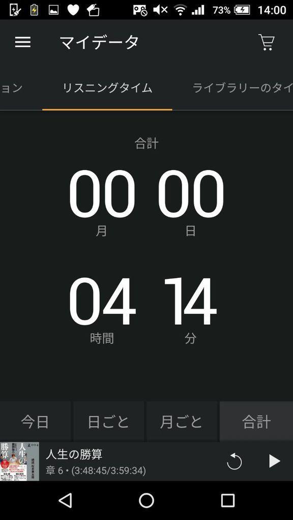 f:id:herawata:20181118141059j:plain