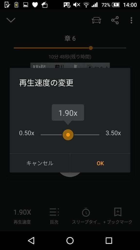 f:id:herawata:20181118141217j:plain