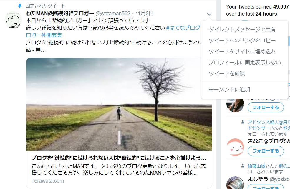 f:id:herawata:20181118174637p:plain