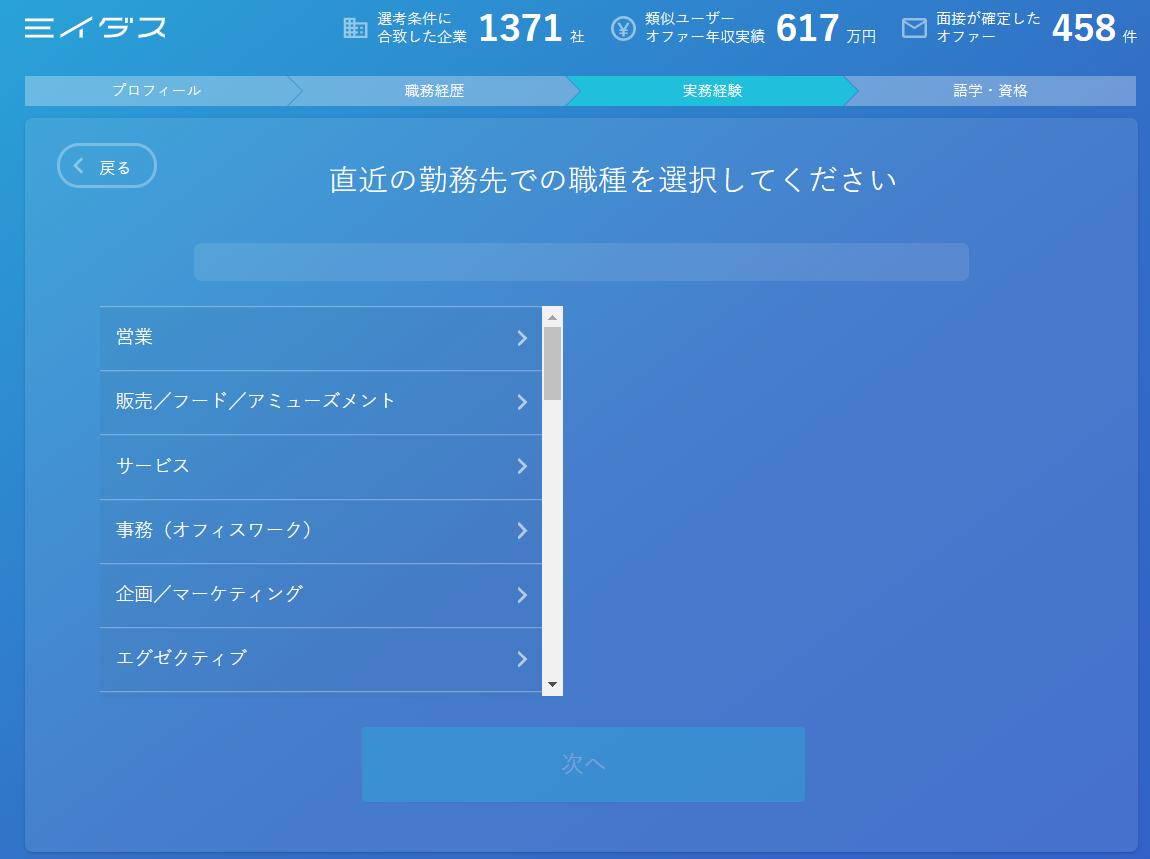 f:id:herawata:20190516045346p:plain