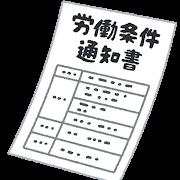 f:id:herawata:20190523220106p:plain