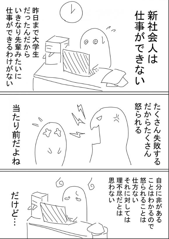 f:id:herawata:20190529034013p:plain