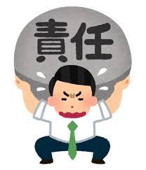 f:id:herawata:20190602202136p:plain