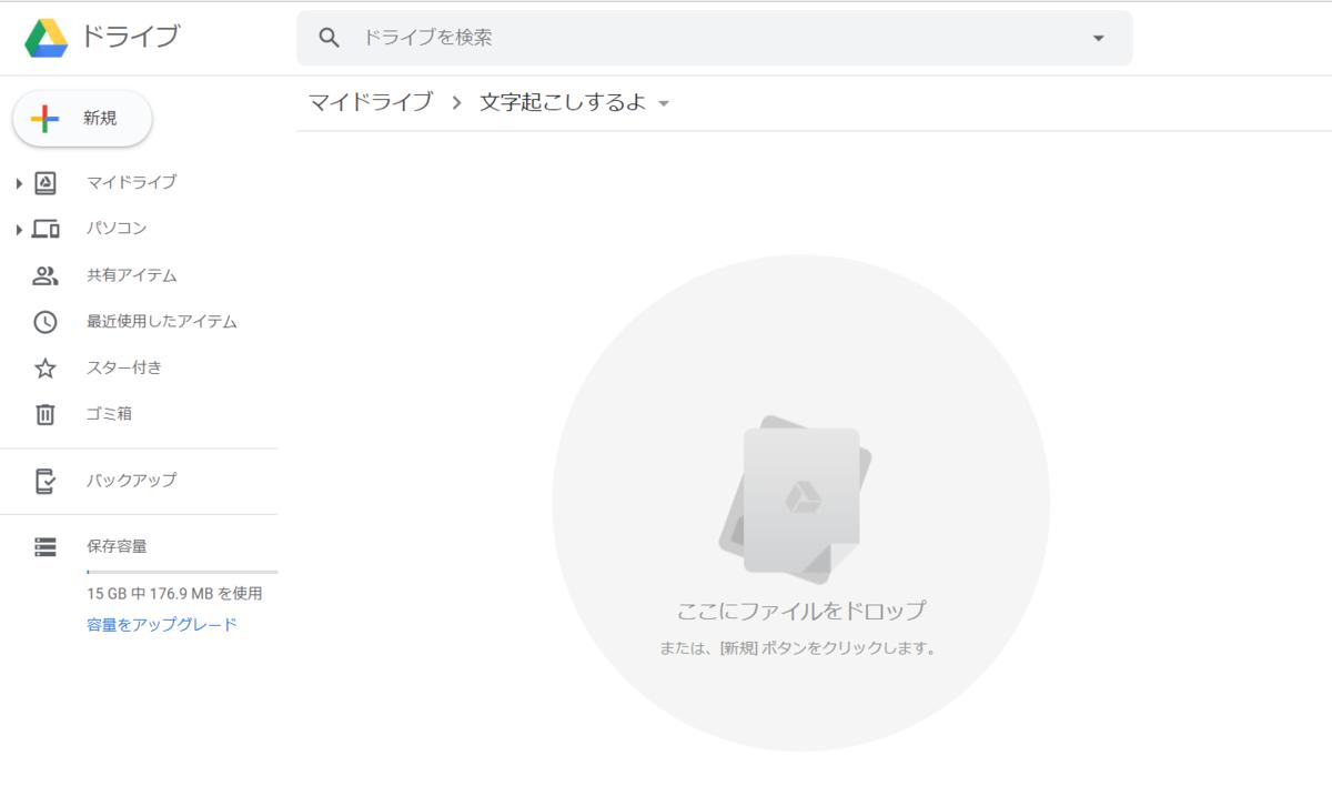 f:id:herawata:20190603020826p:plain