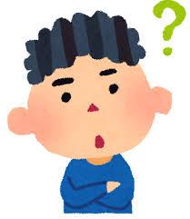 f:id:herawata:20200501183218p:plain