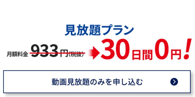 f:id:herawata:20200822172303p:plain
