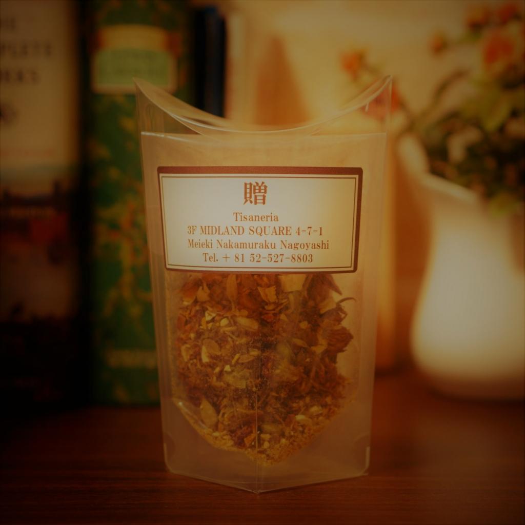 f:id:herballife:20170306002047j:plain